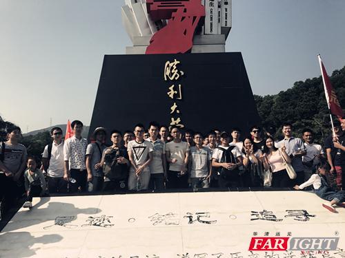 广州UI等培训中心学员运动图