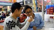 广州Android培训就业班