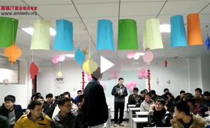 华清web前端等培训中心大联欢